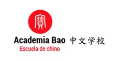 Academia Chino Bao tu academia en Coruña