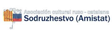 Academia Rusa de Música de BCN tu academia en Barcelona