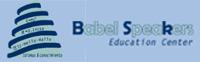 Babel Speakers tu academia en Vigo