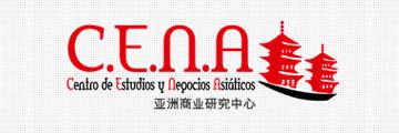 C.E.N.A. tu academia en Lleida
