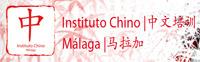 Instituto Chino de Málaga tu academia en Málaga